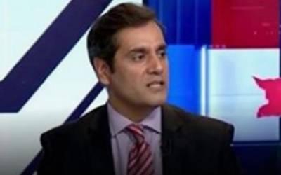 """""""نوا ز شریف ملک کا نظام لپیٹنا چاہتے ہیں""""، صحافی خاور گھمن نے وجہ بتادی"""