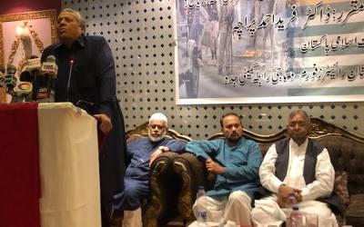 دھرنے یا آزادی مارچ کی نہیں بلکہ کشمیر کی آزادی کے لئے مارچ کی ضرورت ہے، ڈاکٹر فرید احمد پراچہ