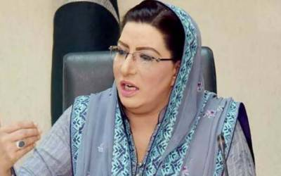 عمران خان دنیا کے مقبول لیڈر ، لٹیروں کو ان کی اصل جگہ پہنچانے کا وعدہ پورا کریں گے ،مشیر اطلاعات کا اعلان