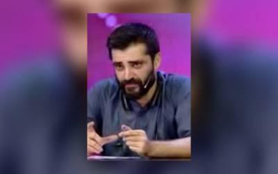 حمزہ عباسی کا اپنی زندگی کے اہم ترین فیصلے سے مداحوں کو آگاہ کرنے کا اعلان