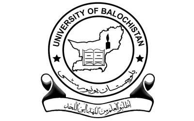 بلوچستان یونیورسٹی میں طلبا و طالبات کو بلیک میل کرنے کا معاملہ، یونیورسٹی سکیورٹی برانچ کاافسر اورسرویلنس انچارج گرفتار،نازیبامواد برآمد