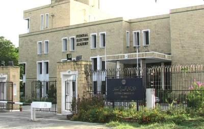 الیکشن کمیشن کی اراکین پارلیمینٹ کو سالانہ مالی گوشوارے 31 دسمبر تک جمع کرانے کی ہدایت