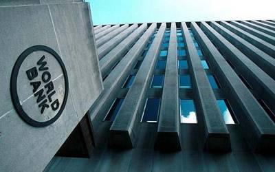 ورلڈ بینک نے پاکستان کی معیشت ر پورٹ جاری کر دی ، کیا صورتحال ہے ؟ آپ بھی جانئے