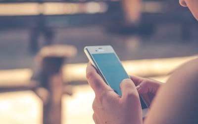 ان میں سے کوئی موبائل ایپ آپ کے فون میں ہے تو فوری ڈیلیٹ کردیں