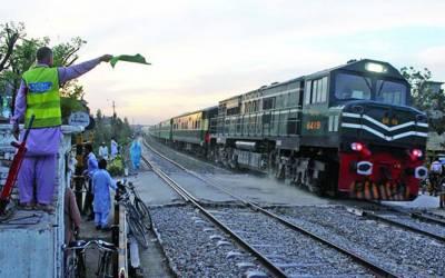 ایف بی آر کی ایسی شرط جس کی وجہ سے پاکستان ریلوے کے سارے تعمیراتی کام رک گئے، بڑے بحران کا خدشہ
