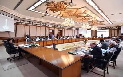 'علماءاور طلبہ ہمارا قیمتی سرمایہ ہیں'وزیر اعظم نے کابینہ ارکان کو مدارس کے بچوں کے بارے میں بیان بازی سے روک دیا