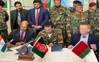 بھارت نے افغان حکومت کو خیرات میں انتہائی خطرناک ہتھیار دے دیے
