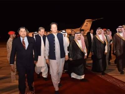 ایران سعودی مصالحت کیلئے سہولت کاری،وزیراعظم عمران خان ریاض پہنچ گئے