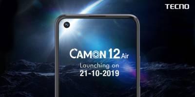 ٹیکنو سپارک(TECNO Spark) سیریز کی کامیابی کے بعد TECNO Camon 12 Air کی رواں ہفتے مارکیٹ میں لانچنگ متوقع