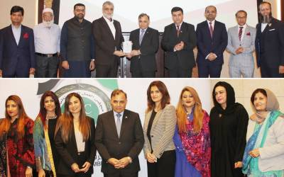 پاکستان بزنس کونسل کی طرف سے سفیر پاکستان غلام دستگیر کے اعزاز میں عشائیہ