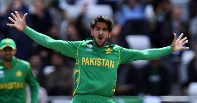 """""""حسن علی کی نیشنل ٹی 20 ٹورنامنٹ میں شرکت مشکوک ہو گئی کیونکہ۔۔۔"""" مداحوں کیلئے تشویشناک خبر آ گئی"""