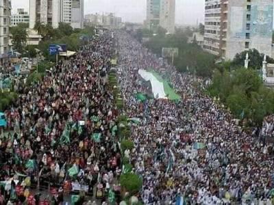 ''آزادی مارچ'' سے قبل اسلام آباد میں ایک اور بڑے مارچ کا اعلان، لاکھوں افراد پانچ کلومیٹر طویل کشمیر کا پرچم لہرائیں گے، قیادت جنرل حمیدگل کی بیٹی عظمیٰ گل کریں گی