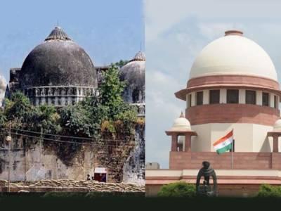 تاریخی بابری مسجد کیس کی سماعت مکمل،بھارتی ٹی وی نے ایسا دعویٰ کر دیا کہ جان کر مسلمانوں کی آنکھیں اشکبار ہو جائیں گی
