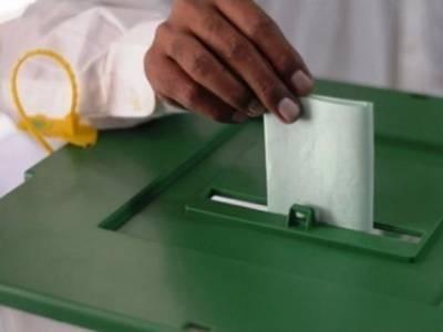 لاڑکانہ کے حلقہ پی ایس گیارہ 2 پر ضمنی انتخابات کی تیاریاں مکمل کر لی گئیں،پولنگ کل صبح 8بجے شروع ہوگی