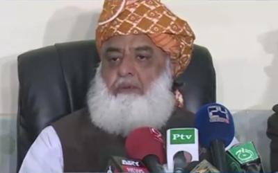 مولانا فضل الرحمان کی تقاریر اور پریس کانفرنس دکھانے پر پابندی کی خبروں پر پیمرا نے وضاحت جاری کردی