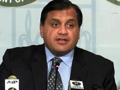 پاکستان کا پانی روکنے کا بھارتی اقدام جارحیت تصور کیا جائے گا:ترجمان دفتر خارجہ