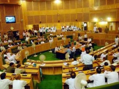 مقبوضہ کشمیر کی قانون ساز کونسل کو باضابطہ طور پر ختم کردیا گیا