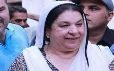 پنجاب کے تمام ہسپتالوں میں طبی سہولیات دستیاب ہیں، ڈاکٹر یاسمین راشد