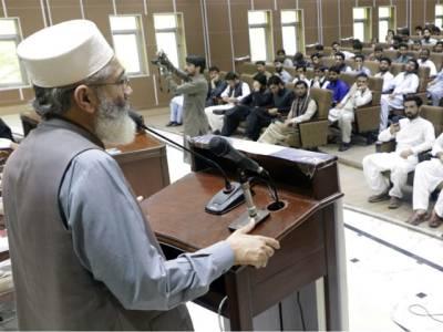 تحریک انصاف حکومت کو مکافات عمل کا سامنا،تبدیلی میں اب مزید تبدیلی ناگزیر ہے:سراج الحق