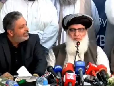 وزیر اعظم فوری مستعفی ہوں،حکومت نے آزادی مارچ کو روکنے کی کوشش کی تو پختون روایات کے مطابق جواب دینگے:مولاناعطاء الرحمن