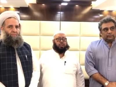 ''مدارس غیر سیاسی ہوتے ہیں''جامعہ بنوریہ کراچی نے مولانا فضل الرحمان کو بڑا جھٹکا دے دیا