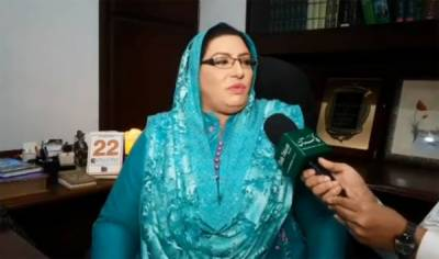 پاکستان کو بلیک لسٹ کروانے کے بھارتی مذموم عزائم خاک میں مل گئے،فردوس عاشق اعوان