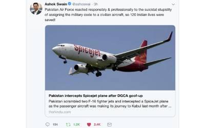 بھارت کی انتہائی بے وقوفانہ حرکت، پاکستان میں داخل ہونے والے مسافر جہاز کو جنگی طیارے کا نام دے دیا، لیکن پھر پاک فضائیہ نے کیا کیا؟ ایک مرتبہ پھر پوری دنیا داد دینے پر مجبور ہوگئی