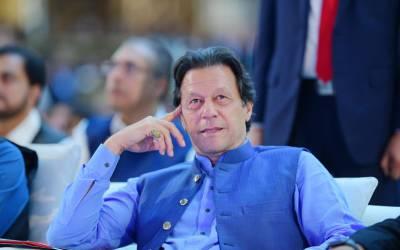 وہ کام ہوگیا جو پچھلے 41 ماہ میں نہ ہوپایا تھا، وزیراعظم عمران خان کے لئے سب سے بڑی خوشخبری آگئی