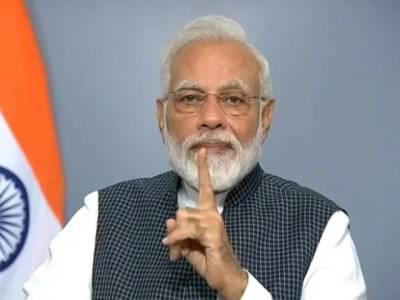 بھارتی وزیر اعظم نریندرمودی نے بے بنیاد الزام تراشی کرتے ہوئے ایک بار پھر پاکستان کا پانی بند کرنے کا اعلان کر دیا