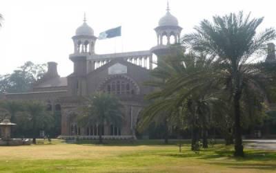 لاہورہائیکورٹ میں آزادی مارچ روکنے سے متعلق درخواست سماعت کیلئے مقرر