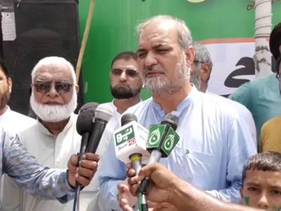 وزیر اعظم ایک بار پھر کراچی آکر چلے گئے،کوئی واضح لائحہ عمل نہ دے سکے:حافظ نعیم الرحمن