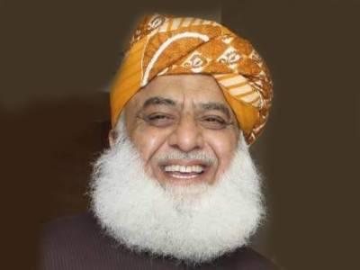 آزادی مارچ کے حوالے سے جو کہا ہے وہ کر کے دکھائیں گے:مولانا فضل الرحمان