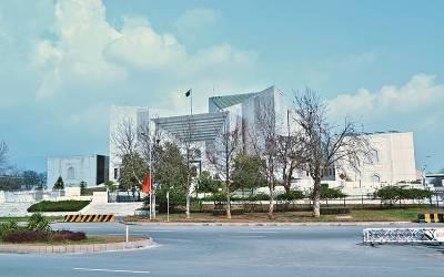 پاک پنجاب کوآپریٹو سوسائٹی کے بلڈرز کی درخواست ضمانت کیس،وفاقی سیکرٹری قانون6 نومبر کوسپریم کورٹ طلب