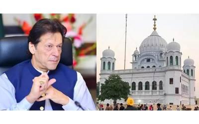 کرتار پور راہداری کھلنے سے پاکستان کو روزانہ کتنی آمدن ہوگی؟ جان کر پاکستانی خوش ہوجائیں گے