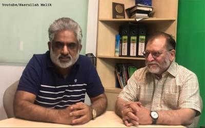 'نواز شریف کی صحت کا معاملہ اتنا سیریس ہے کہ کسی بھی وقت کچھ بھی ہوسکتا ہے' اوریا مقبول جان کا انتہائی تشویشناک انکشاف