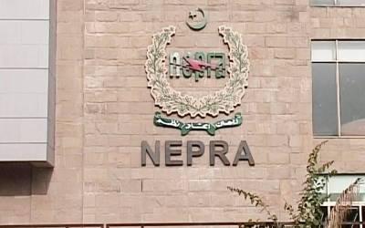نیپرا نے بجلی کی فی یونٹ قیمت میں 1روپے66پیسے اضافہ کردیا