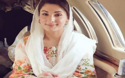 'مریم کو واپس جیل پہنچاﺅ' پنجاب حکومت کا رات گئے انوکھا حکم، ن لیگ سراپا احتجاج