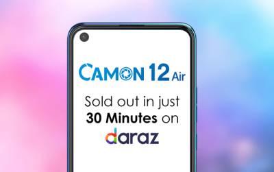 Daraz.pk پر لانچ ہونے والا TECNO Camon 12 Air تیس منٹ میں فروخت، سٹاک آؤٹ