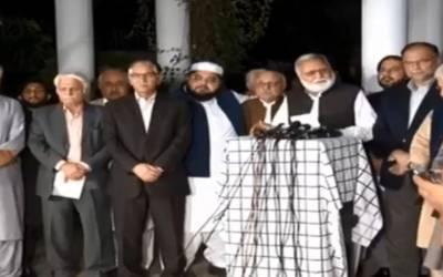 حکومت اور اپوزیشن میں مذاکرات ختم ، قوم کو جلد خوشخبر ی سنانے کا اعلان