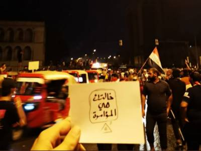 عراق میں پھر مظاہرے شروع،جھڑپوں میں 2 افراد ہلاک،متعدد زخمی