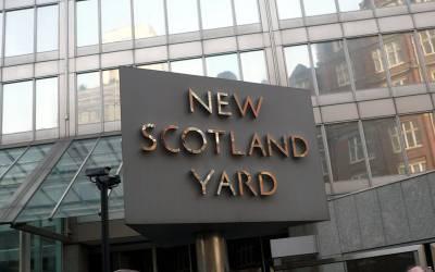 بانی ایم کیوایم کو برطانوی پولیس نے خوشخبری سنادی، چھوٹ دیدی