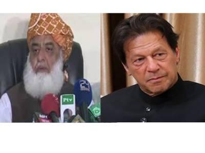 2002 میں عمران خان نے مولانا فضل الرحمان کو وزیراعظم کا ووٹ دیا لیکن دونوں میں اختلاف کہاں سے شروع ہوا اور پھرمولانا کو کیا خدشہ لاحق ہوگیا؟ وہ بات جو شاید آپ کو معلوم نہیں