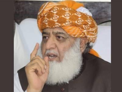 یہ نہیں ہے کہ ہم سرنڈر ہو جائیں گے،ہم نے استعفیٰ لینا ہے اور لڑ کر لینا ہے :مولانا فضل الرحمان