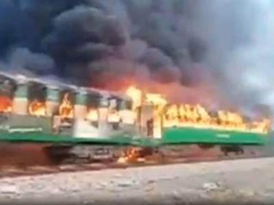 سانحہ لیاقت پور کی ابتدائی تحقیقات مکمل،ٹرین حادثے کا مقدمہ درج