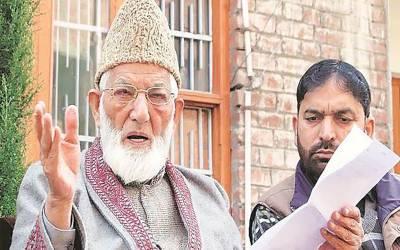 بھارت اپنے آمرانہ اقدامات کے ذریعے جموں کشمیر کی متنازع حیثیت کو بدل نہیں سکتا،سید علی گیلانی