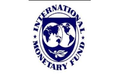 عالمی مالیاتی ادارے کاحکومت پاکستان سے ڈومورکامطالبہ ،فیڈرل ریونیو ایجنسی بنانے کی تجویز