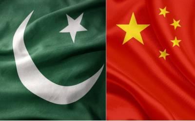 پاکستان کا وہ علاقہ جہاں چین نے 58 یونیورسٹیاں بنانے کا اعلان کردیا