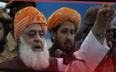 حکومت کی رٹ ختم ہوچکی ، اب ہم ملک چلائیں گے ، مولانا فضل الرحمان کادعویٰ