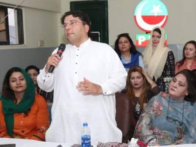 مولانا فضل الرحمان نے دھرنے کے دوران معاہدے کی خلاف ورزی کی تو کارروائی ہوگی:سیف اللہ نیازی