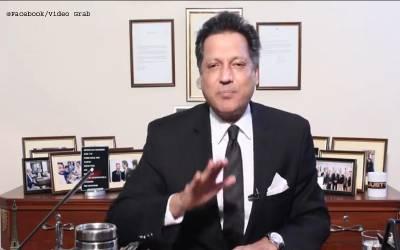 رابی پیر زادہ کی ویڈیو اپنے دوستوں کے ساتھ شیئر کرنے والوں کو 5سال سے زیادہ سزا ہوسکتی ہے ' معروف وکیل نے سائبر کرائم قانون بتادیا